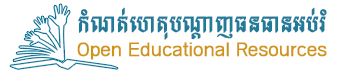 Cambodia Open Educational Resources